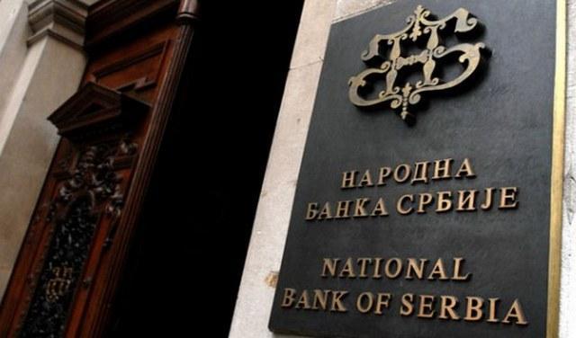 Devizne rezerve NBS na kraju januara 10,1 milijardu evra