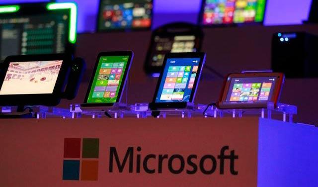 Microsoft podiže svest o privatnosti interneta