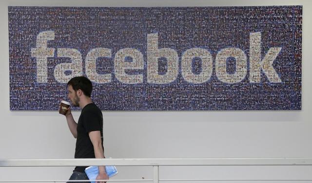 Tri razloga zašto kolege sa posla ne bi trebalo da vam budu prijatelji na Facebooku