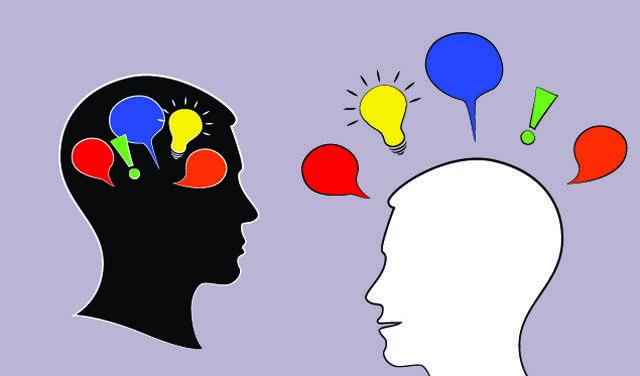 Sedam zabluda o introvertnim i ekstrovertnim osobama