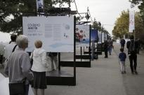 Gazprom njeft predstavlja izložbu fotografija Otkrijmo Arktik