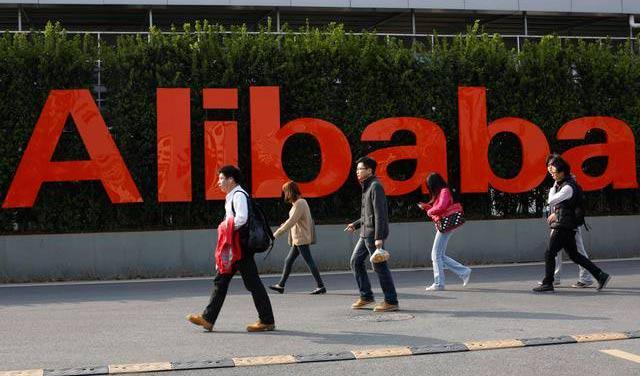 Alibaba_BetaAP.jpg