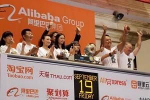 Alibaba_BetaAP1.jpg