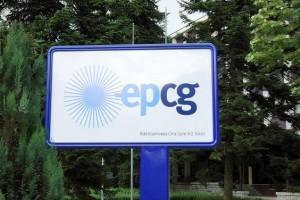 EPCG.jpg