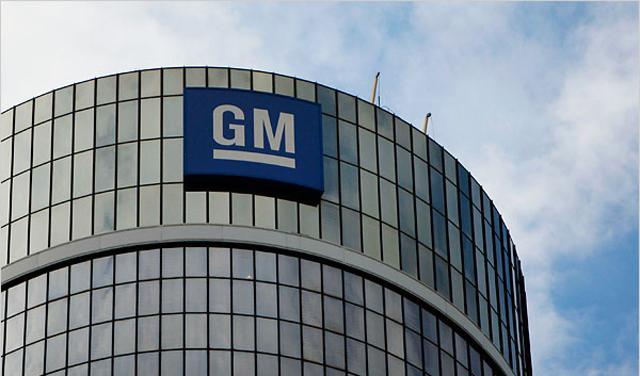GM-Corporate.jpg