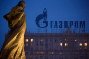 Gazprom_BetaAP.jpg