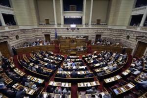 Grcki_parlament_BetaAP.jpg