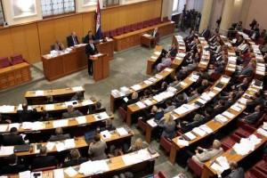 Hrvatska_parlament_BetaHina.jpg