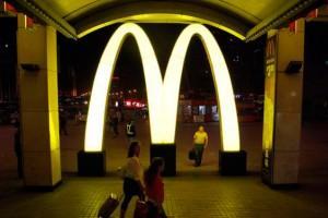 McDonalds_Beta.jpg
