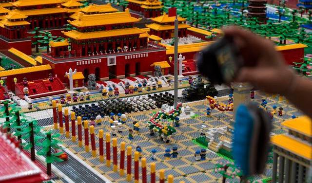 Peking_BetaAp.jpg