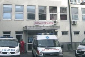 bolnicayemun.jpg