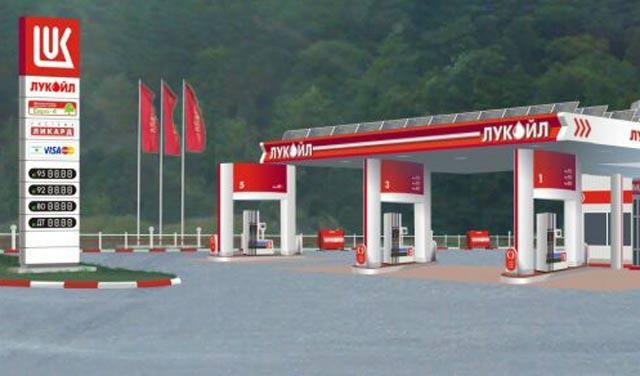 Lukoil Prodaje Pumpe U Mađarskoj Slovackoj I Ceskoj Bizlife Rs