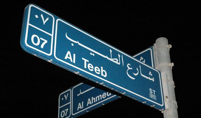 qatar_FI.jpg