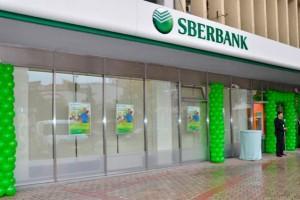 sberbankaCacakBETA.jpg