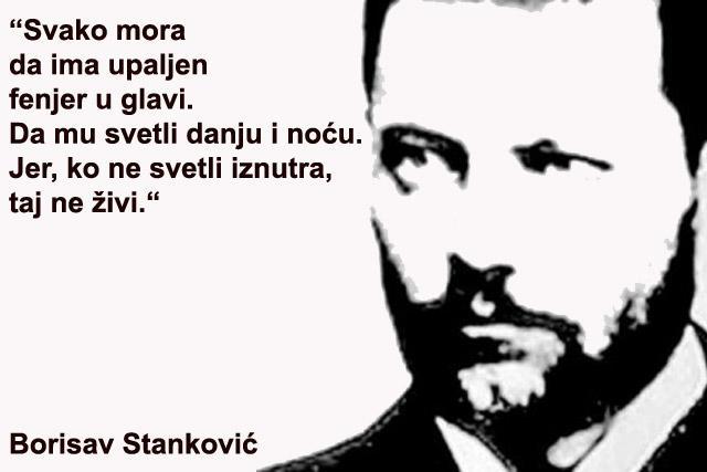 Borisav_stankovic_savet