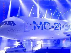 AvionMC21
