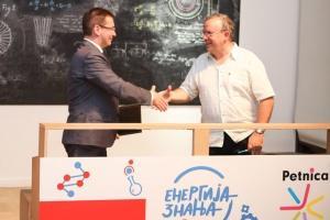 Nastavak saradnje kompanije NIS i Istraživačke stanice Petnica
