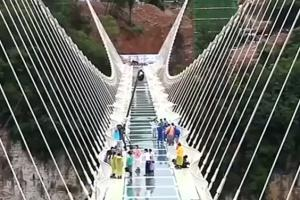 Hod kroz inspiraciju za lebdeće planine iz Avatara (VIDEO)