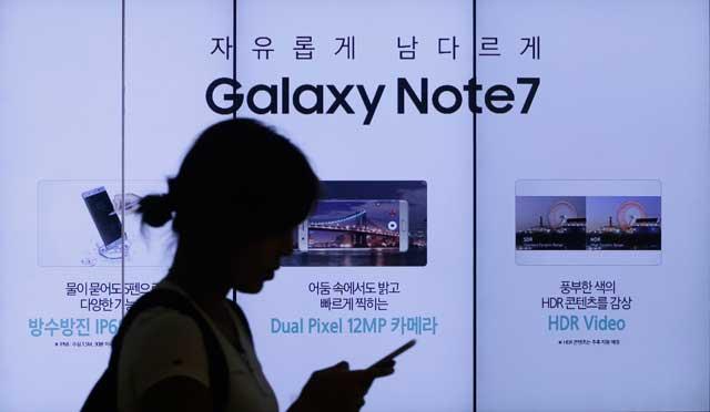 galaxy7_betaapahnyoung-joon