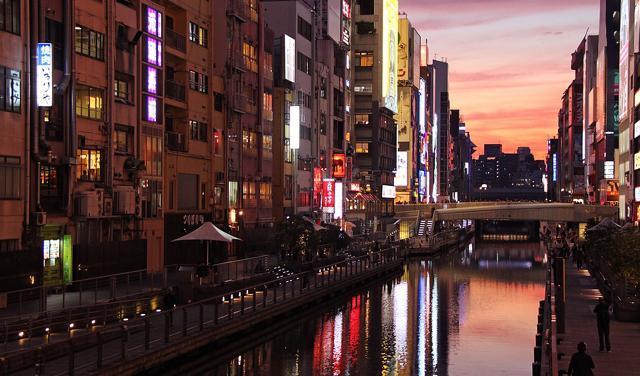 japan-pix