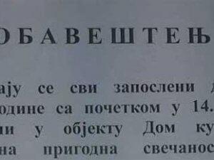 oglas_obrenovac