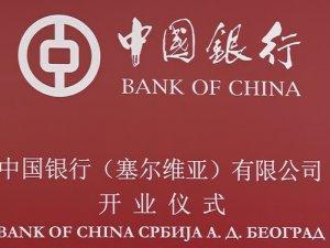 BankaKineSrbija