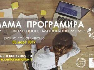 mama-programira_cover-poster-768x480