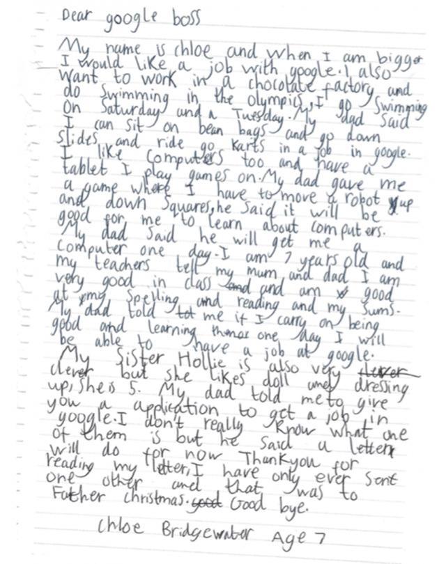 pismo-guglu