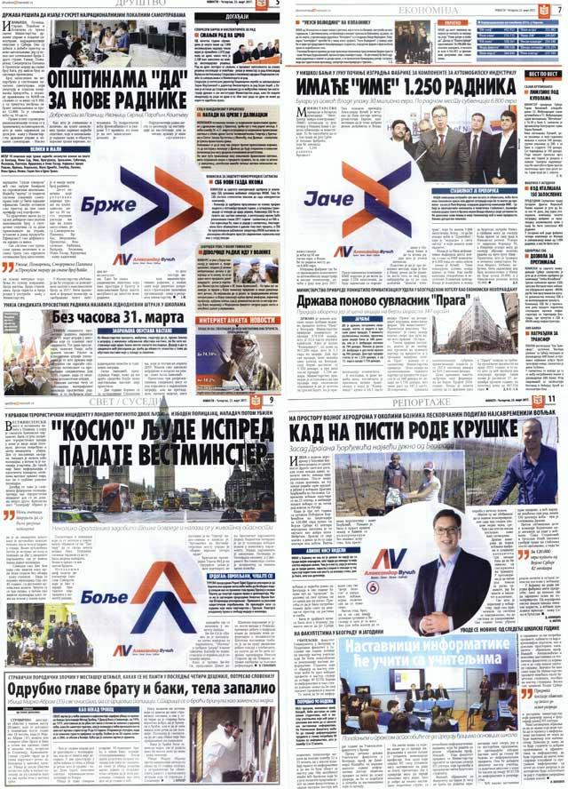 novosti_oglas_vucic