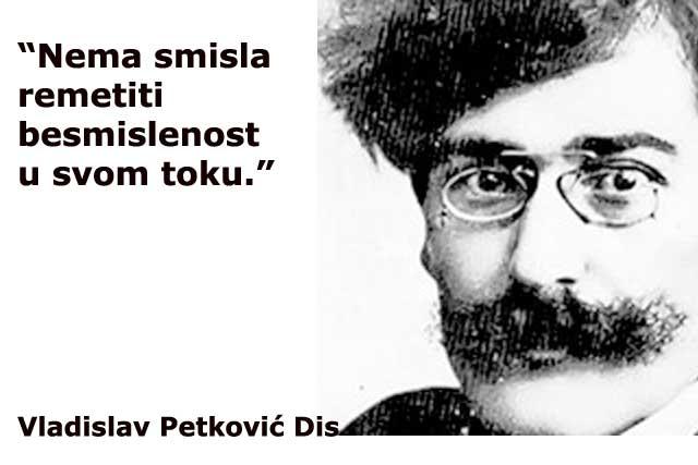 vladislav-petkovic-dis_savet