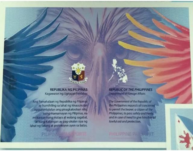 pasos-filipini-printscr