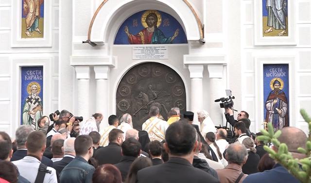 CrkvaTomaSCRN1