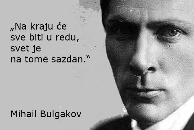 bulgakov_savet
