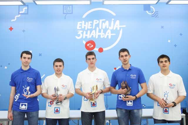 Fototgrafija-pobednika-Srpske-fizičke-olimpijade-održane-u-aprilu-2017,-uz-podršku-NIS-a
