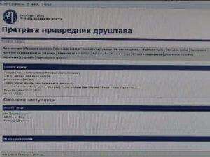 apr_pretraga_screenshot