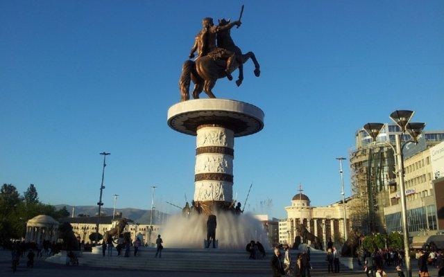 MakedonijaSkopljePIX