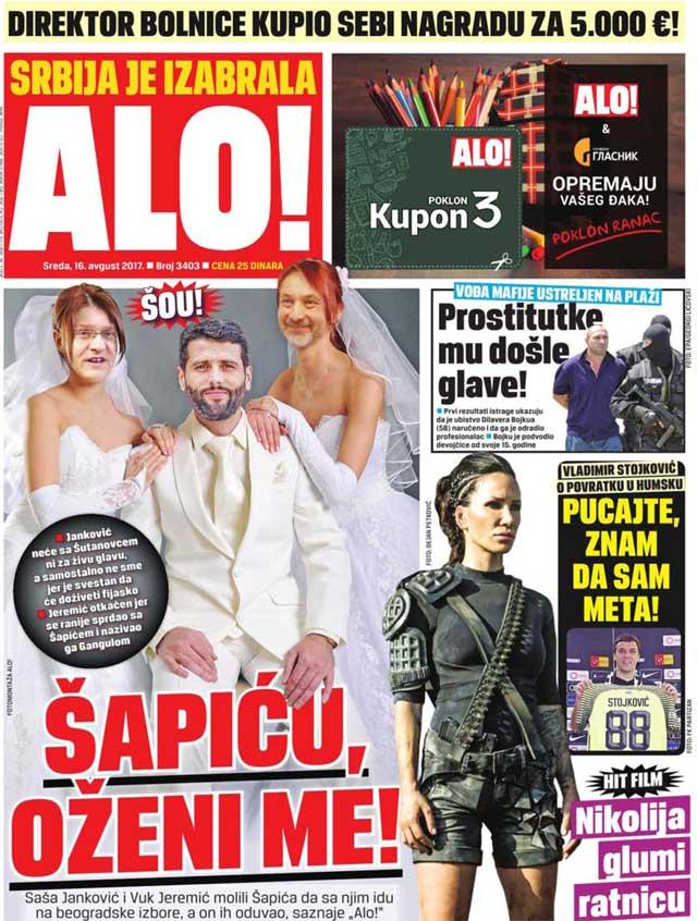 alo_naslovna_sapic