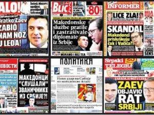 naslovna_makedonija