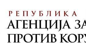 agencija_korupcije_logo