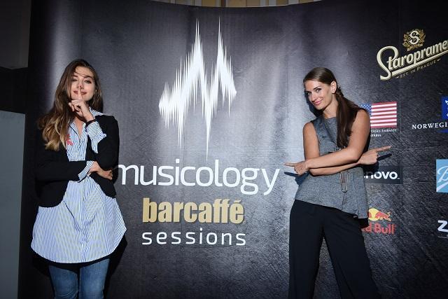 musicology-bitef