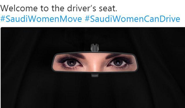 reklama-ford-saud.arabija