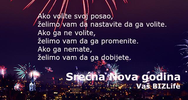 nova_godina_unutrasnja