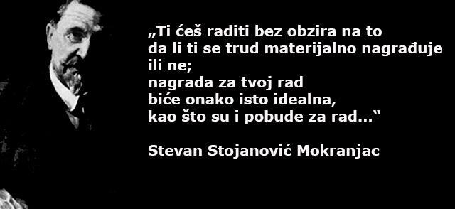 Stevan_Mokranjac_savet