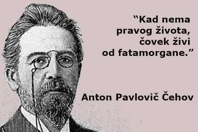 cehov_savet