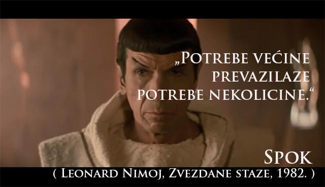 spok_savet
