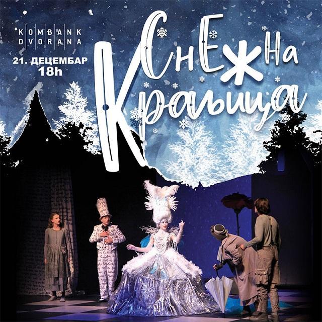 Snežna kraljica - plakat