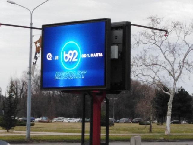 O2 Televizija Se Restartuje Novi Vlasnici Vracaju Naziv Tv B92